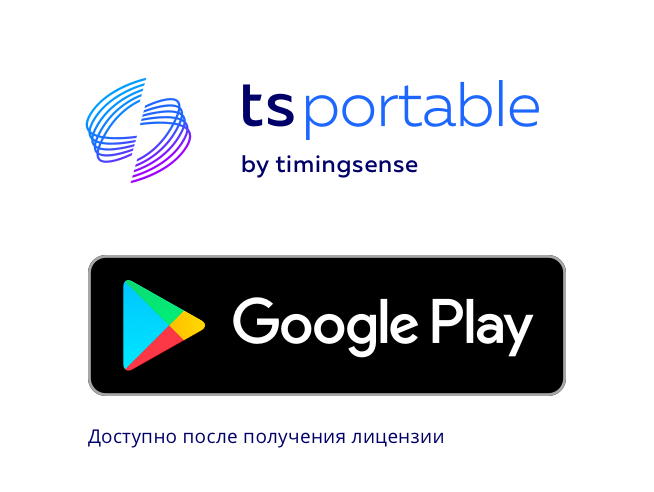 software_mobile_ru