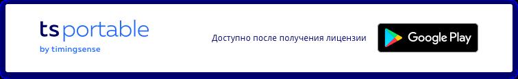 ficha-producto-software-ru