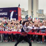 ZABEG RF Half Marathon